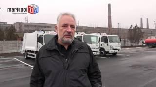Павел Жебривский рассказал о планах по выводу мариупольского «Азовмаша» из кризиса