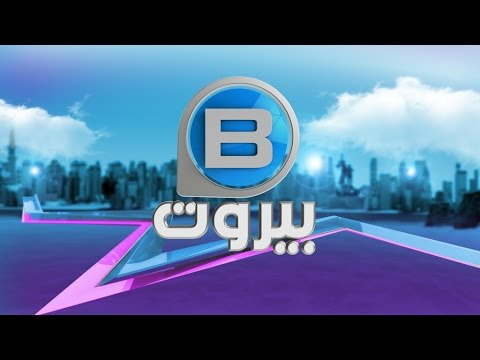 Lebanese Music School Live on B Beirut 11/8/15
