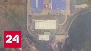 СМИ: разведка США зафиксировала признаки производства новых ракет в КНДР - Россия 24