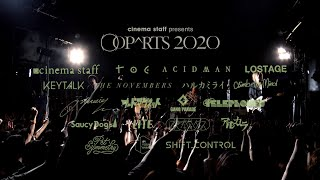 cinema staff presents【OOPARTS2020】Teaser ⑤