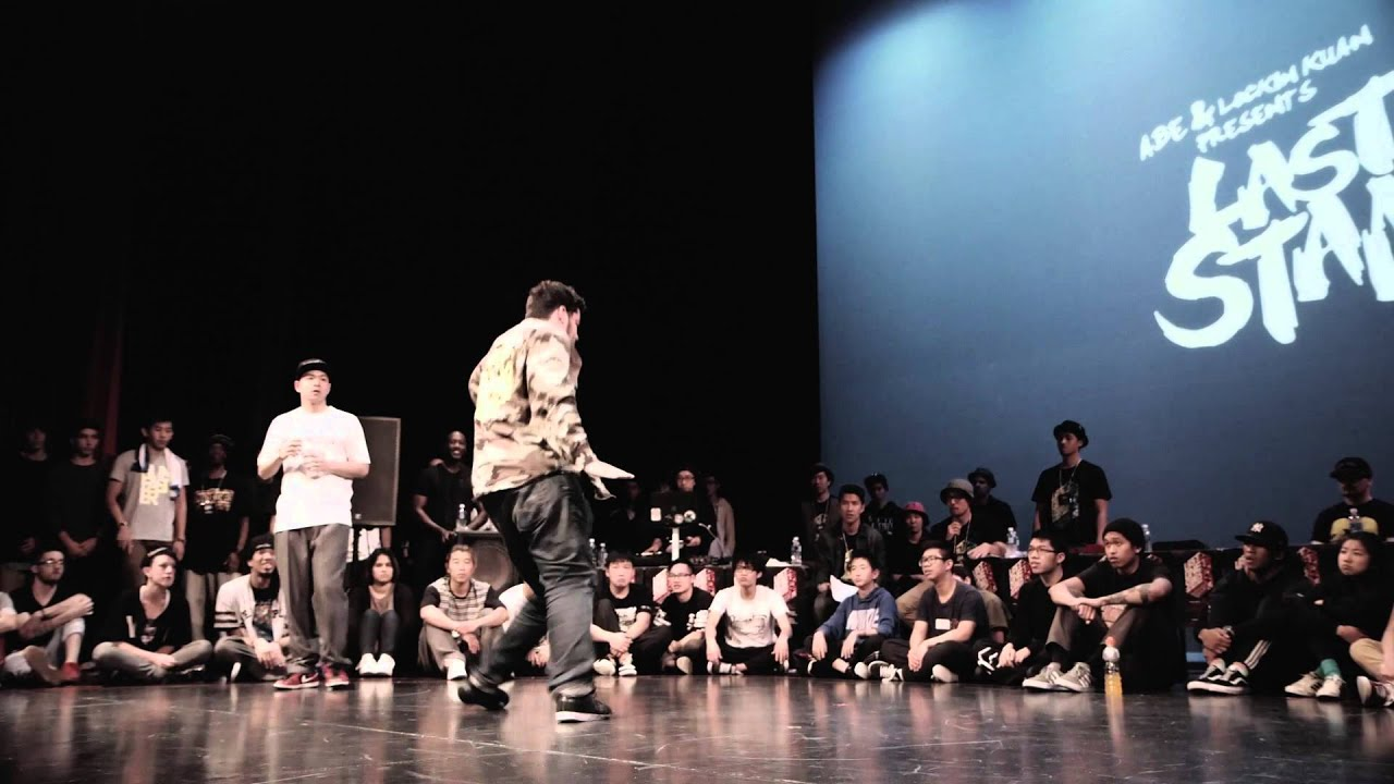 Last One Stands 2014 Popping Top 16: HOZIN (Korea) VS KANNON (USA)