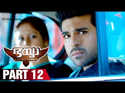 Bhaiyya My Brother Malayalam Movie | Part 12 | Ram Charan | Allu Arjun | Shruti Haasan | DSP