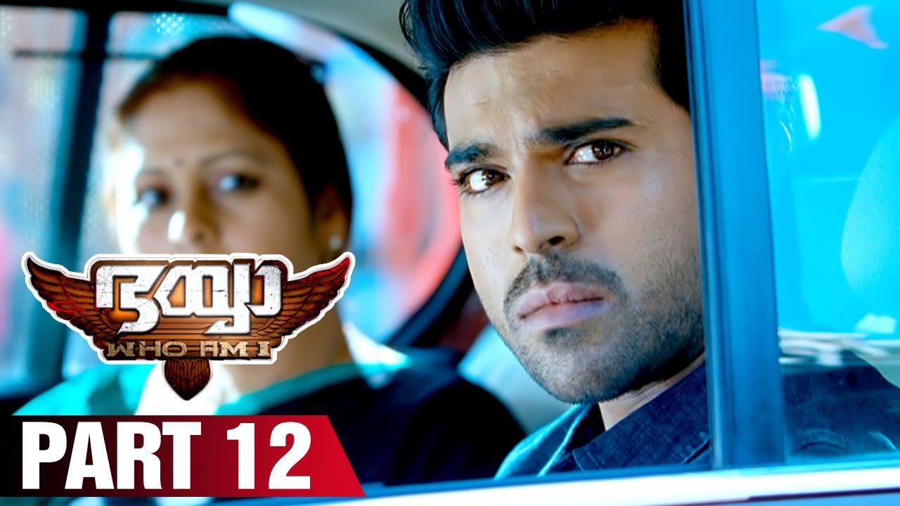 Download Bhaiyya My Brother Malayalam Movie | Part 12 | Ram Charan | Allu Arjun | Shruti Haasan | DSP