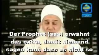 33 Millionen Belohnung, Worauf wartest du - Sheikh Muhammad Yaqoub