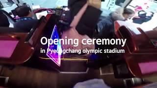 평창올림픽 개막식 직관 후기( Pyeongchang Olympics 2018 Opening Ceremony)