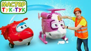 Видео для детей про игрушки Супер Джет! Супер крылья вызывают Мастера Тук Тук!