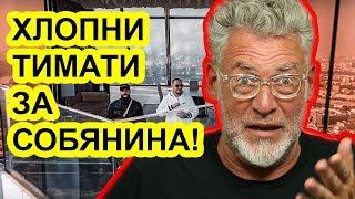 Жополиз Тимати и его бургеры. Артемий Троицкий