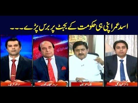 Power Play   Arshad Sharif   ARYNews   20 June 2019