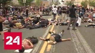 Беспорядки в Сент-Луисе продолжаются третий день - Россия 24