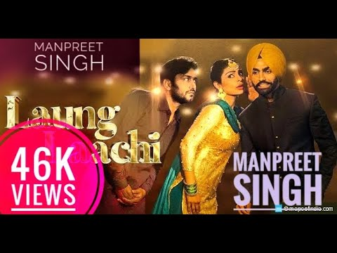 Lung Lachi Song In Sort Download