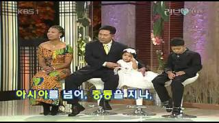 Love in Asia - AMBW Family in Korea Part 1 of 5