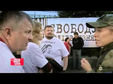 Maski  Revoljucii  Фильм Поля Морейра  Рус  перевод  2016
