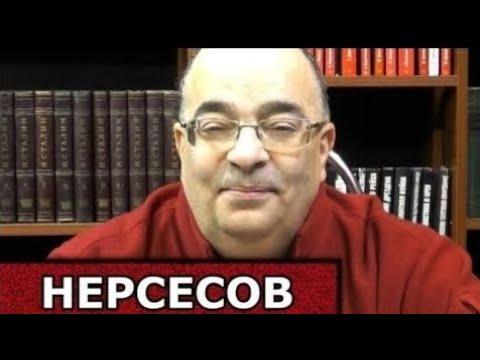 Распил на Победе. Юрий Нерсеов