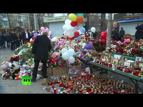 Путин возложил цветы в память о погибших в ТЦ «Зимняя вишня»