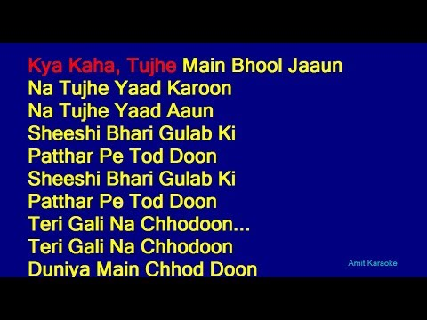 Sheeshi Bhari Gulab Ki - Lata Mangeshkar Hindi Full Karaoke with Lyrics