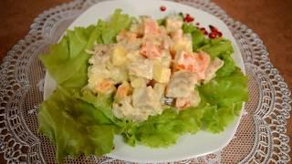 Мясной салат. Вкусный салат на новогодний стол.