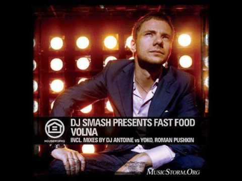 Dj SMASH VOLNA (Dj Smash - Волна) instrumental without words Russian music
