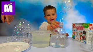 Мыльные пузыри эксперименты и  распаковка проводим опыты Experiments with bubbles unpacking set
