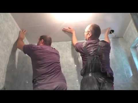 Пластиковые Панели , Потолок в Ванной Комнате ,Часть 2