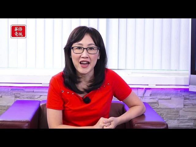 華爾街週報 08/16/2019 (下)