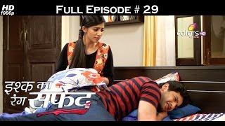 Ishq Ka Rang Safed - 11th September 2015 - इश्क का रंग सफ़ेद - Full Episode (HD)