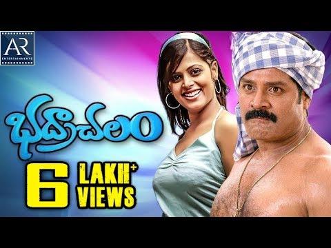 Bhadrachalam Telugu Full Movie | Srihari, Sindhu, Kota, Brahmanandam | AR Entertainments