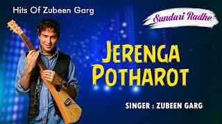 JERENGA POTHAROT   GOLDEN COLLECTION OF ZUBEEN GARG   ASSAMESE LYRICAL VIDEO SONG   SUNDARI RADHE