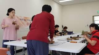 #풍란목부작 2019 충남 #지역특성화 #문화예술교육 …