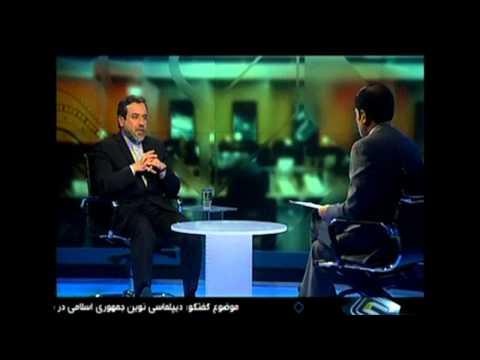 Iran's Top Nuclear Negotiator: Iran Will Not Suspend Enrichment of Uranium