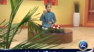 Naat by talal Khalid