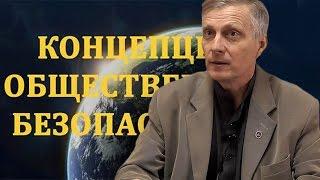 Пякин В. В. Как у толпы пробудить интерес к информации КОБ?(, 2015-03-10T11:46:19.000Z)