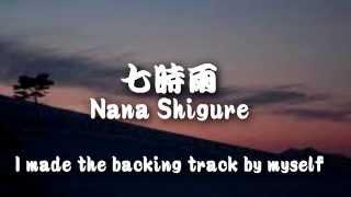 今晩は~今回は、東北のシンセサイザー奏者Himegamiさんの作品をアップ...