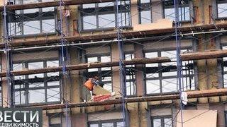«Технология жилья»: Льготные кредит для строительства. От 17.11.15