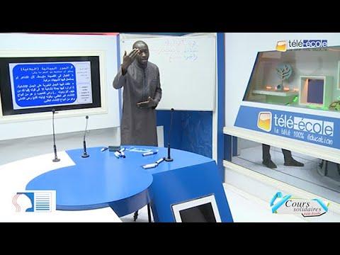TELE ECOLE : COURS SOLIDAIRES Cours arabe par Oustaz Mouhamad Diouf