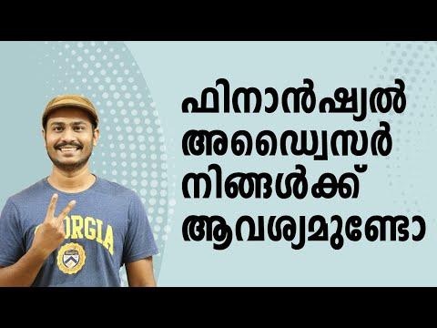 Need Of A Financial Advisor   Why We Need A Financial Advisor   Fintalks Malayalam