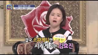 [예능]내조의여왕_20회