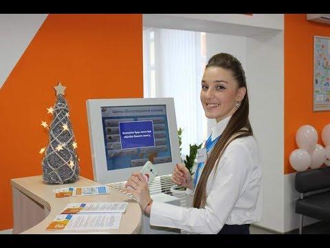 Центры обслуживания клиентов Криворожгаз
