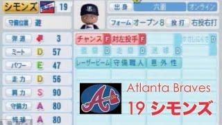 PS3 実況パワフルプロ野球2014 サクセス 六面大学編 MLBを強肩攻守のシ...