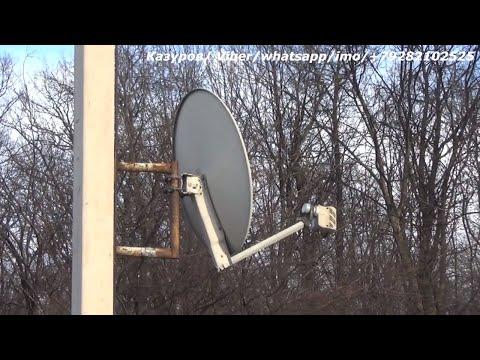 Спутниковый интернет ремонт