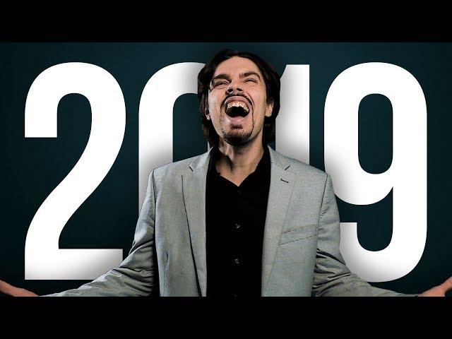 Поздравление С Новым 2019 Годом от Николая Ягодкина. 12+