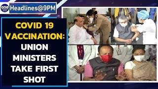 Covid Vaccination: Rajnath Singh, Ravi Shankar Prasad, Harsh Vardhan take first shot | Oneindia News