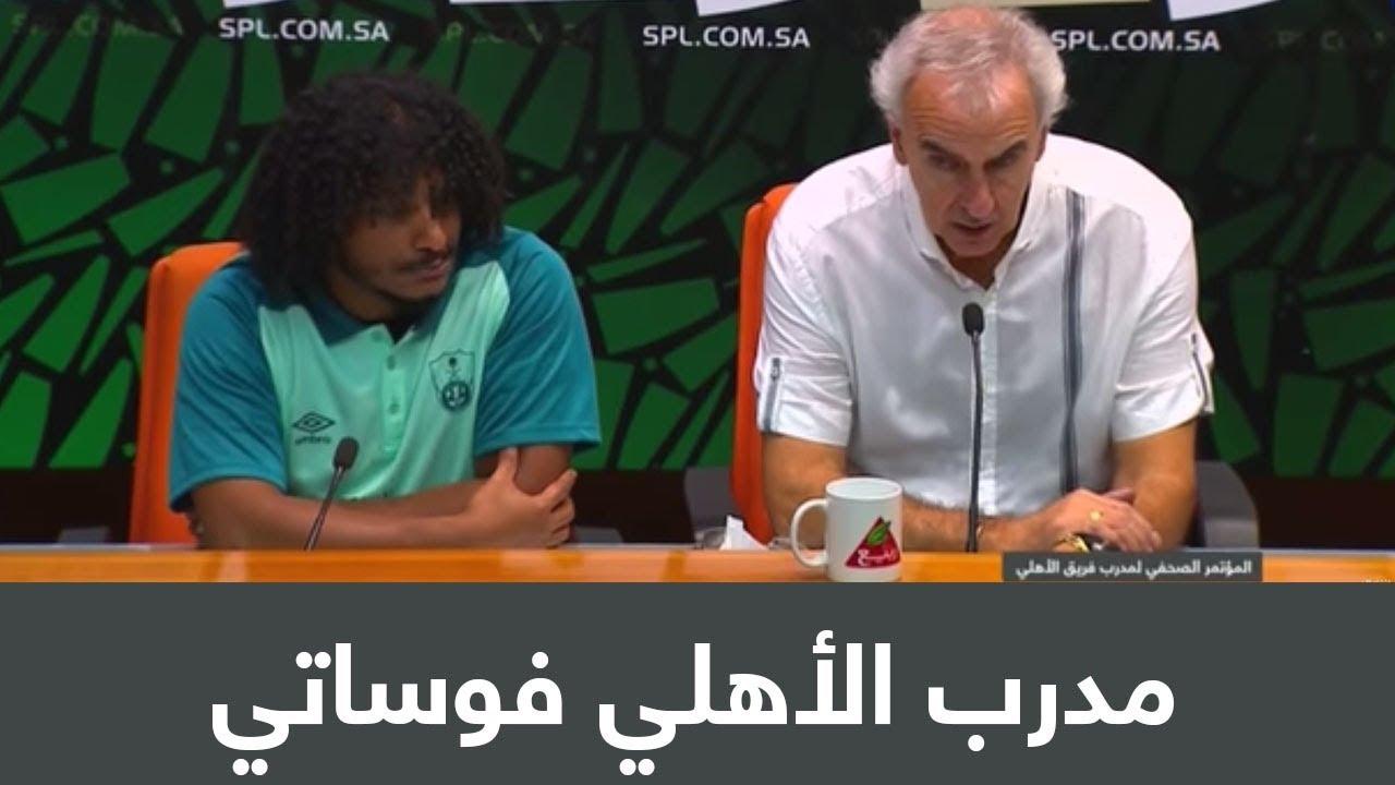 مدرب الأهلي فوساتي: لم يقدم الفريق أفضل مالديه بسبب ضغط المباريات