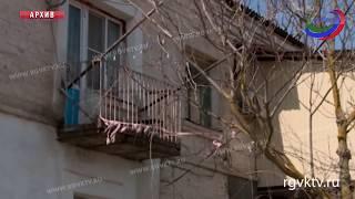 В Дагестане одиноким пенсионерам станут компенсировать взносы за капремонт