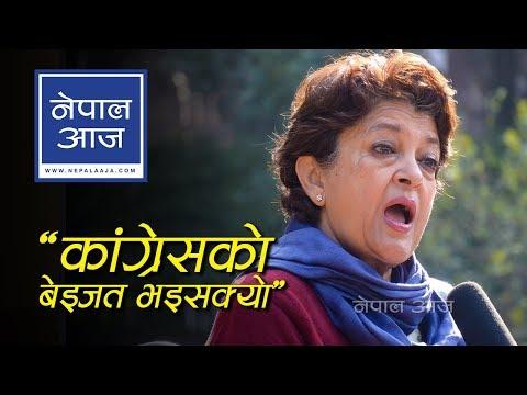 उहाँले एक समूहलाई सिद्ध्याउनुभयो र गुट चलाउनुभयो | Sujata Koirala | Nepal Aaja