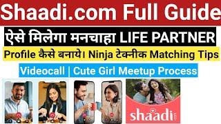 Shaadi.com Full Guide |  How To Create Profile on Shaadi.com | Shaadi.com Videocall Matchmaking Tips screenshot 2