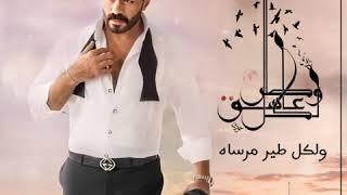 خالد سليم - لكل عاشق وطن - حالات واتس 🖤🖤