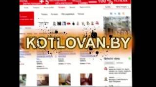 построить квартиру УКС Центральный KOTLOVAN.BY 21.06.14(, 2014-06-23T16:03:39.000Z)