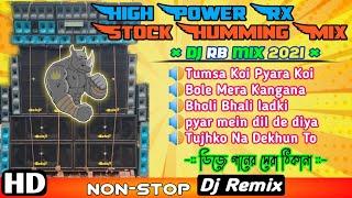 DJ RB MIX 2021||High Power Rx Stock Humming Mix||Rss Present