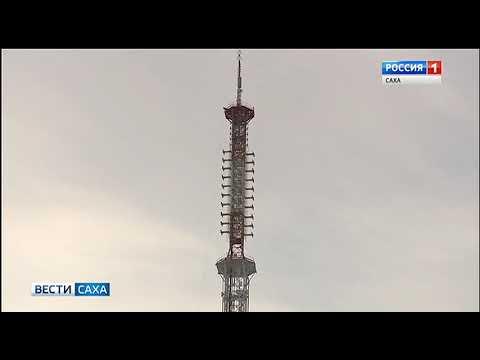 Россия 1 ГТРК Саха фрагмент выпуска перед переходом на цифровое ТВ (якутский язык)