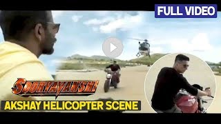 Watch : Sooryavanshi Helicopter Stunt New Video | Akshay Kumar Real Stunt Video | Rohit Shetty